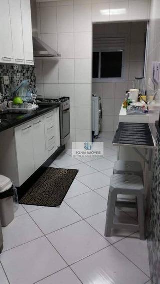 Apartamento Com 2 Dormitórios À Venda, 62 M² Por R$ 470.000 - Barcelona - São Caetano Do Sul/sp - Ap0203