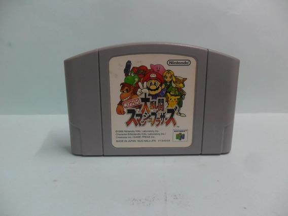 Super Smash Bros - Original - Japones - Nintendo 64