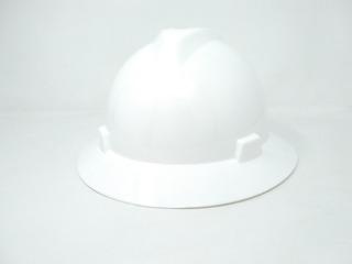 Casco De Seguridad Ultra Resistente De Ala Completa Blanco