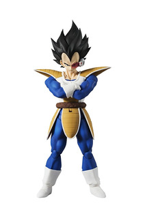 Dragon Ball - Vegeta Saga Saiyayin - Sh Figuarts
