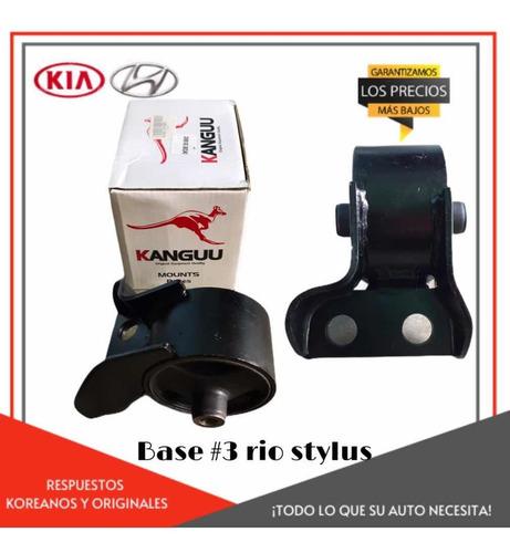 Base Motor #3 Kia Rio Stylus
