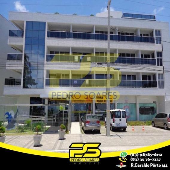 Flat Com 1 Dormitório Para Alugar, 1 M² Por R$ 1.600/mês - Cabo Branco - João Pessoa/pb - Fl0074