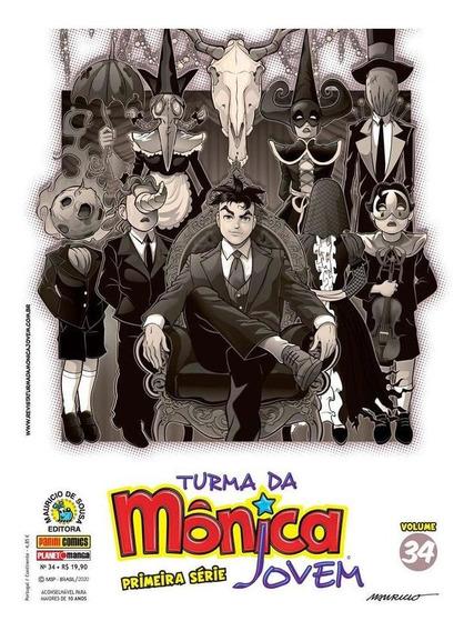 Turma Da Mônica Jovem - Primeira Série - Volume 34 - Edições
