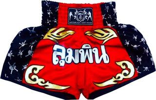Short Calçao De Muay-thai, (t.f.wear) Ref.27;