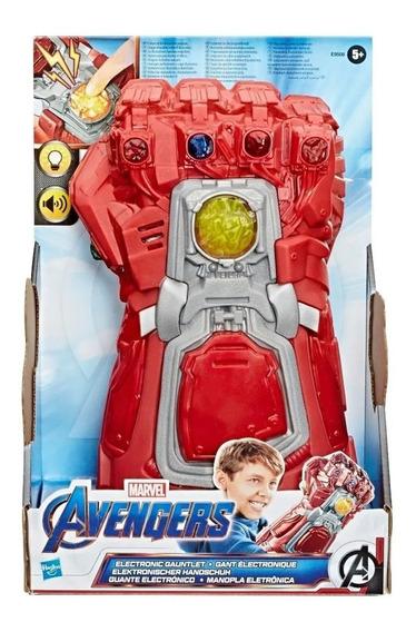Guante Marvel Iron Man Rojo Avengers Endgame
