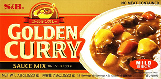 Golden Curry Japanese Curry Mix Mild S&b 220g