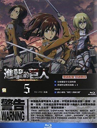 Blu-ray : Attack On Titan 6 (hong Kong - Import)