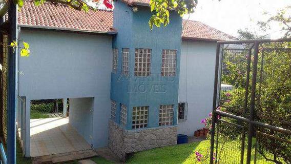 Caxambu | Chácara 250 M²3 Dorms2 Suítes | 6889 - V6889
