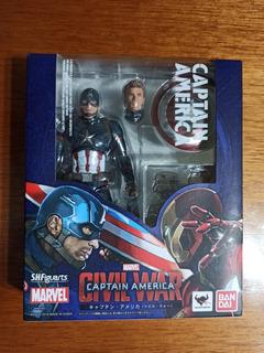 S.h. Figuarts, Bandai - Capitan America - Civil War