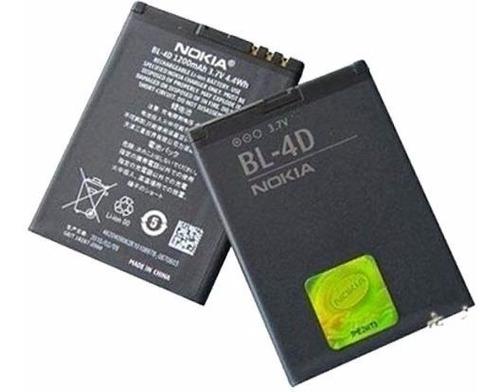 Bateria Pila Nokia Bl-4d Para E5 E7 N8 N97 3.7v Garantizadas