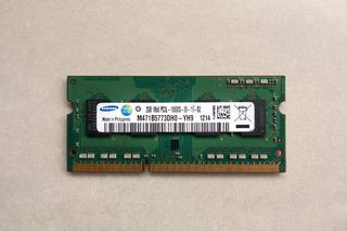 Memoria Ram Samsung 2gb 1333mhz