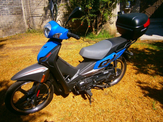 Motocicleta Keeway Kwy Qj 110cc 2016 Prácticamente Seminueva