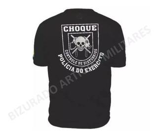 Camiseta Personalizada Polícia Do Exército - Choque Dry-fit