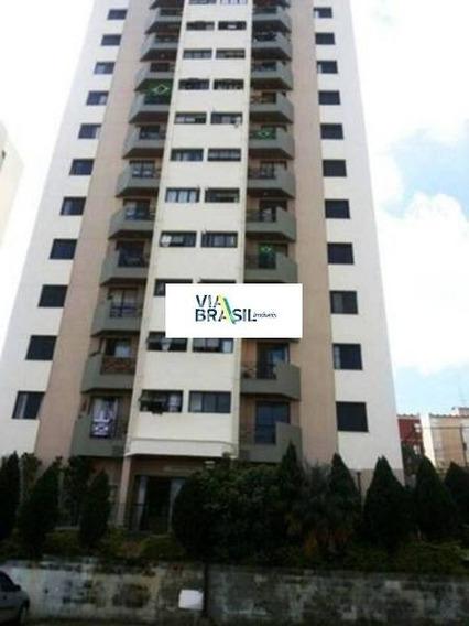 Apartamento Em Condomínio Padrão Para Venda No Bairro Santa Terezinha, 2 Dorm, 1 Vagas, 56m² - 859