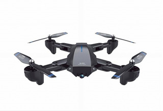 Drone Jy-s9 32 Min. Vuelo/2 Bat. 1800 Mah V8 Cam Wifi 2.0 Mp