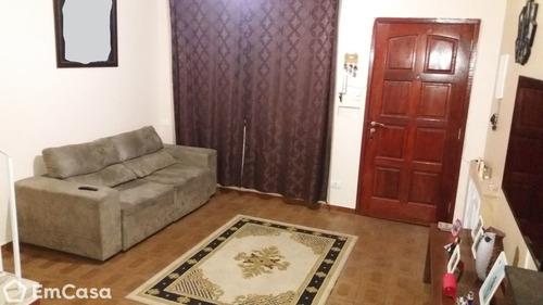 Imagem 1 de 10 de Casa À Venda Em São Paulo - 16409