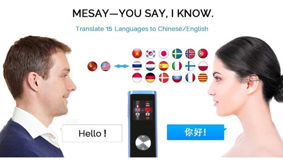 Mesay Smart Voice Translation Machine