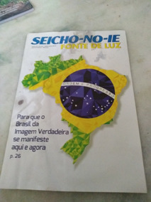 Revista Seicho-no-ie N 571 Ago 2017