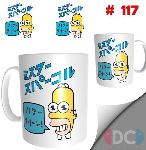 Taza Lthe Simpsons Series De Tv