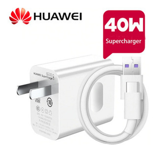 Cargador Rapida 40w Para Huawei Mate 20 Pro P30 Pro Oem