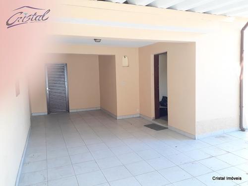 Imagem 1 de 12 de Comercial Para Aluguel, 0 Dormitórios, Vila Pirajussara - São Paulo - 17827