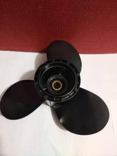 Propela Para Motor Fuera De Borda Suzuki Dt15 /dt30/ Dt40