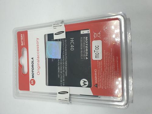 Bateria Pila Motorola Moto C Hc40 Repuesto Aaa
