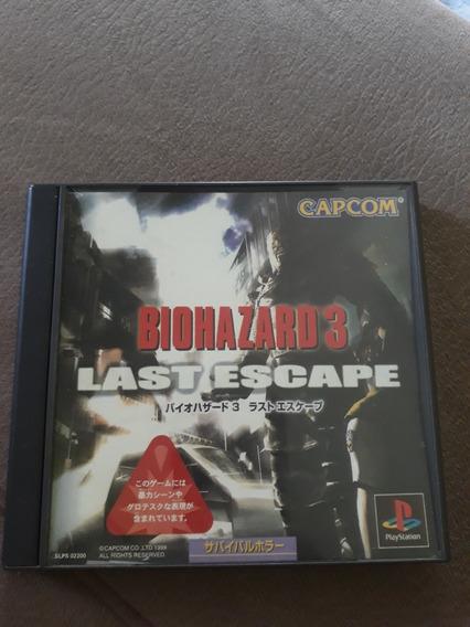 Biohazard 3 Original Japones