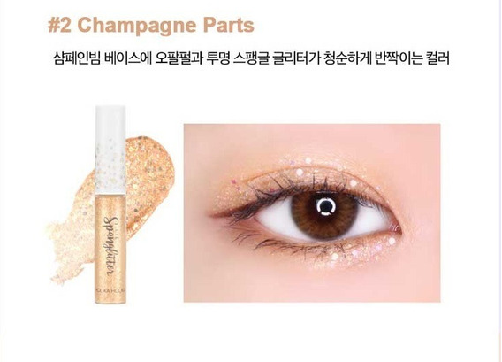 Holika Holika Eye Span Glitter Coreano
