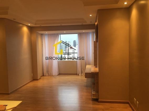 Apartamento A Venda No Bairro Morumbi Em São Paulo - Sp. - Bh60129-1