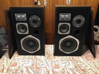 Bafles Marantz Hd550 High Definition 3 Vías Orig Único Dueño