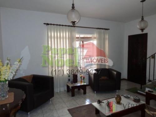 Casa - Vila Olimpia - Ref: 6330 - V-6330