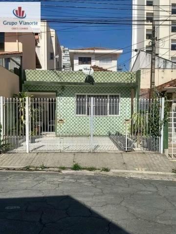 Casa A Venda No Bairro Água Fria Em São Paulo - Sp.  - Jv792-1