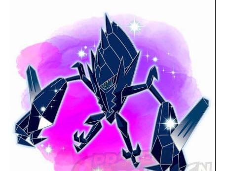 Pokémon Necrozma Shiny Evento Japonês - Usum/sm