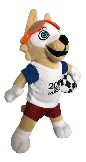 Mascote Pelúcia 24cm Lobo Copa Russia 2018 Zabivaka Réplica