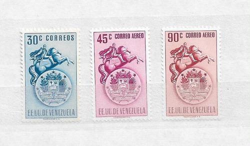 Imagen 1 de 1 de Estampillas De Venezuela 1952 Escudos Venezuela Nuevas