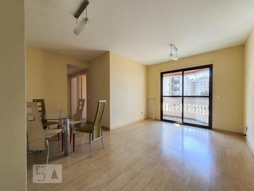 Apartamento À Venda - Vila Mariana, 2 Quartos,  85 - S893078356
