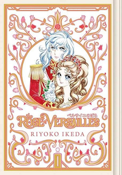 The Rose Of Versailles Volume 1 C4