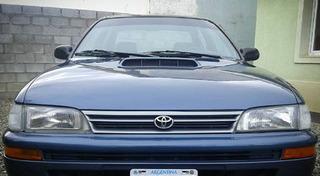 Capo Toyota Corolla