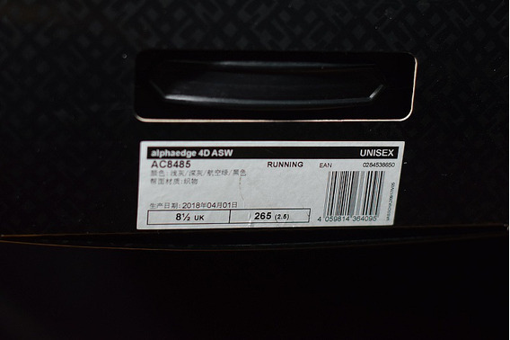 adidas Alphaedge 4d Asw