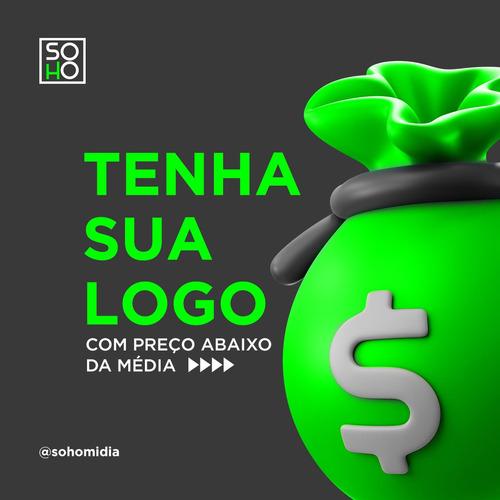 Imagem 1 de 8 de Logo Tipo Profissional