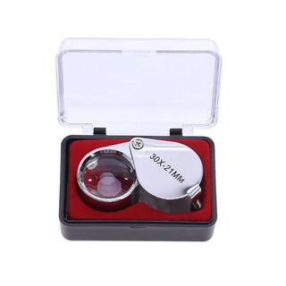 Lupa Vidrio Plegable Identificación Joyas Lente Vidrio Portá