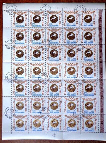 Rumania, Plancha Sc. 1697 Medalla Olímpica 64 Usada L7476