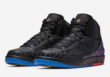 Teni Nike Jordan Retro 2