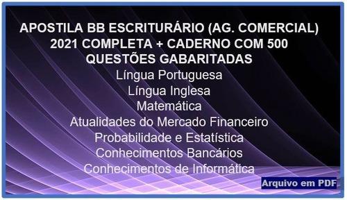Apostila Bb Concurso Escriturário (ag. Comercial) 2021