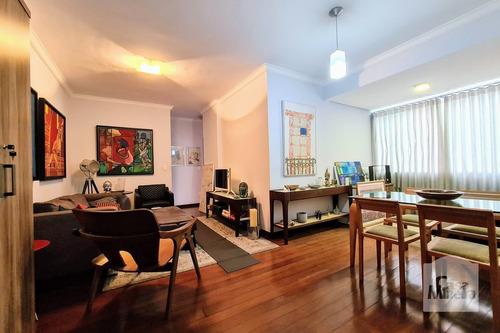Imagem 1 de 13 de Apartamento À Venda No Funcionários - Código 271687 - 271687