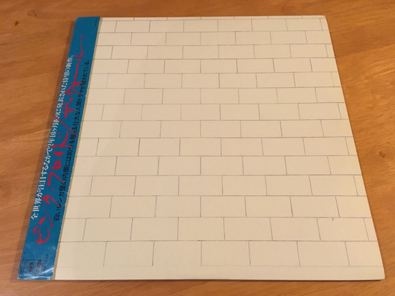 Pink Floyd The Wall 2 Lp Vinilo Japan 1979 Primera Edicion