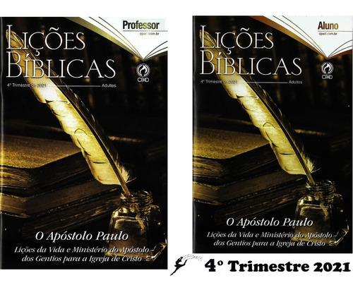 Imagem 1 de 5 de Kit Revistas Lições Bíblicas Adulto 7 Alunos + 1 Professor