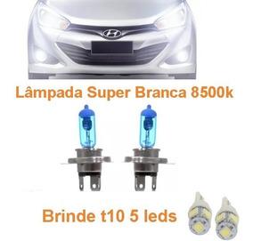 Lâmpada Hb20 H4 55w 12v 8500k Estilo Xenon + Brinde