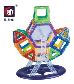 Mini Bloques Magnéticos Juguete Didáctico Construcción Imane